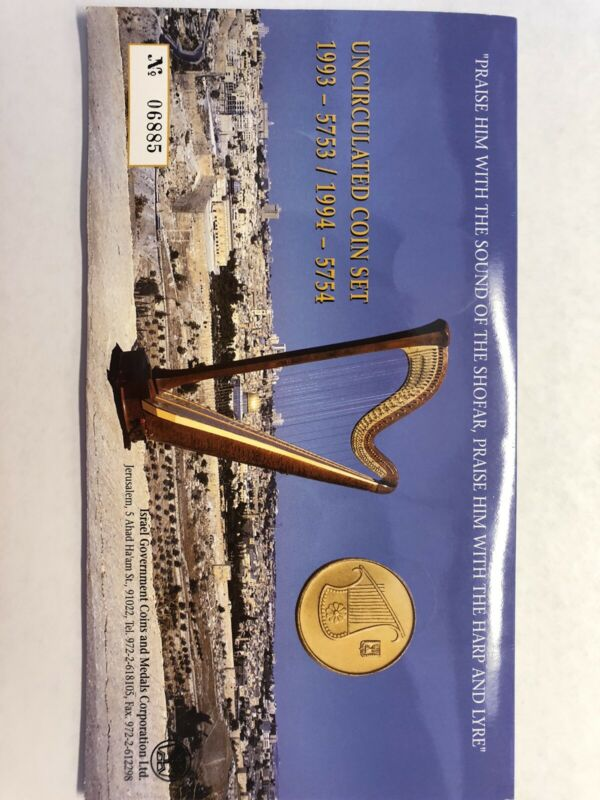 Uncirculated Israel coin set limited edition various years