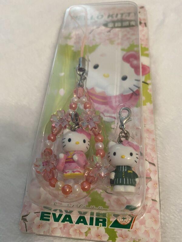 Hello Kitty x Eva Air Vintage - Hello Kitty & Dear Daniel Cell Phone Charm BNWT