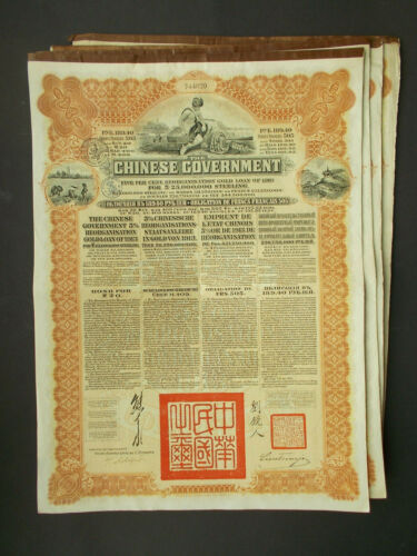 5% £20- CHINESE GOVERNMENT REORGANISATION GOLD LOAN 1913 - NOT CANCELLED
