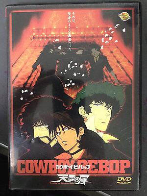 Cowboy Bebop  Tengoku No Tobira  Dvd English Subtitles