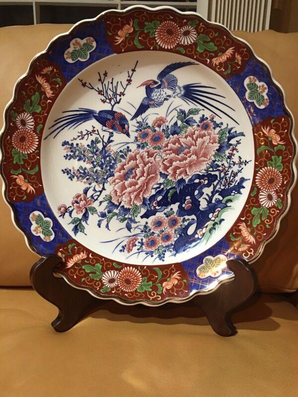"VINTAGE ASAHI JAPAN PLATTER 16"" ACROSS"