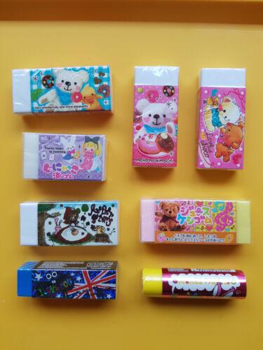 Pool Cool vintage eraser lot set kawaii from Taiwan cute stationery bundle