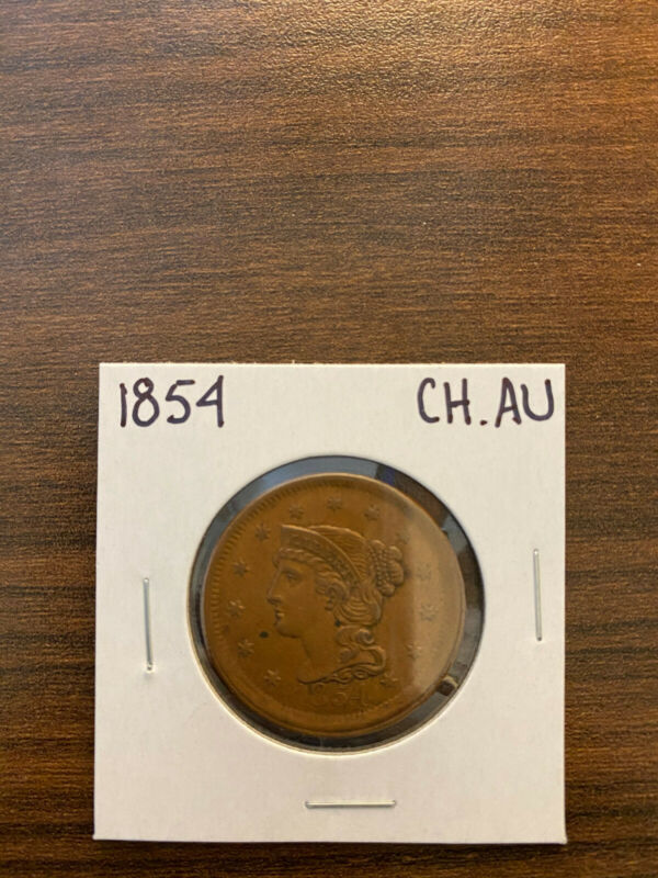 1854-P Braided Hair Large Cent 1C CHOICE ALMOST UNCIRCULATED (CH.AU)