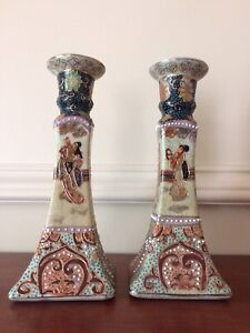 Gorgeous Candle Stick Holders