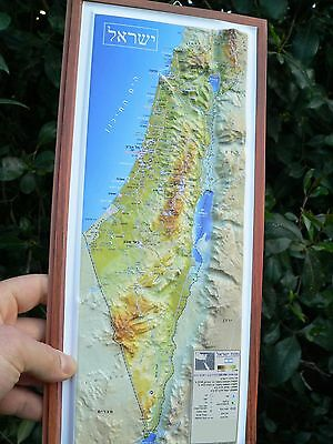 """ISRAEL 3-D Topographic Wall MAP-HEBREW-Roads Holy Places Bible Land 15"""" Travel"""
