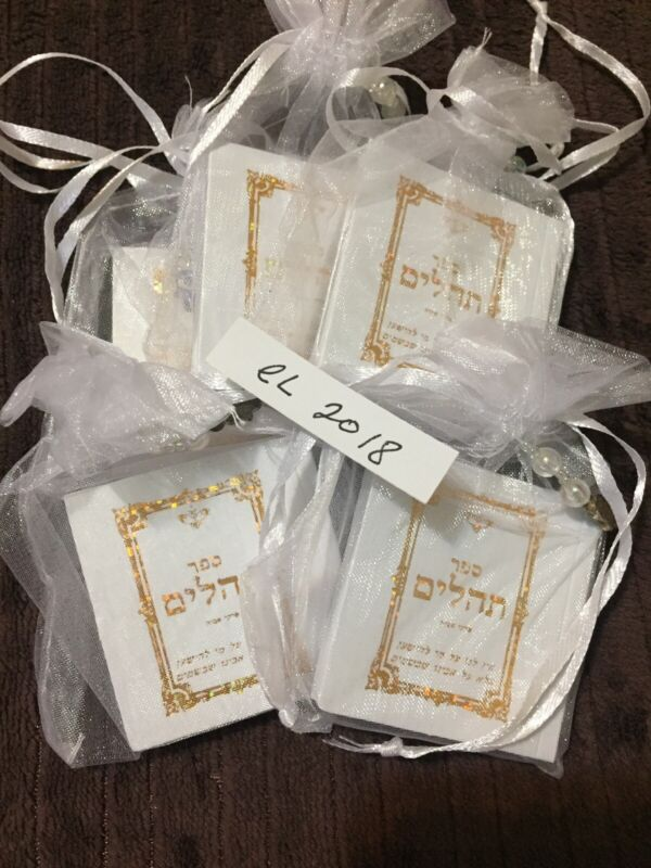 Lot 5 Pc Mini / Miniature Tehilim Prayer Mini Book, Random Color! Great Gift!