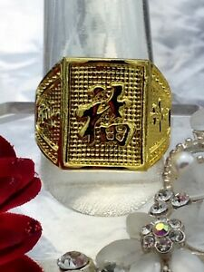 New! Gold coloured Chinese good luck prosperity ring size 10