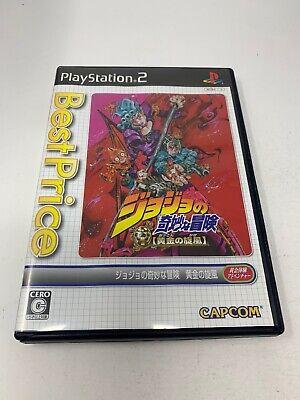 Used PS2 JOJO'S BIZARRE ed. ADVENTURE (Best Ps2 Adventure Games)