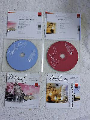 Beethoven: Best Loved Piano Sonatas & Mozart: Piano Concertos - 2 CDs Import (Best Mozart Piano Sonatas)
