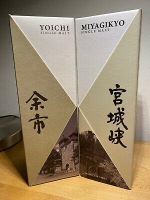 2x NIKKA single Malt Whisky * YOICHI & MIYAGIKYO * ausverkauft *