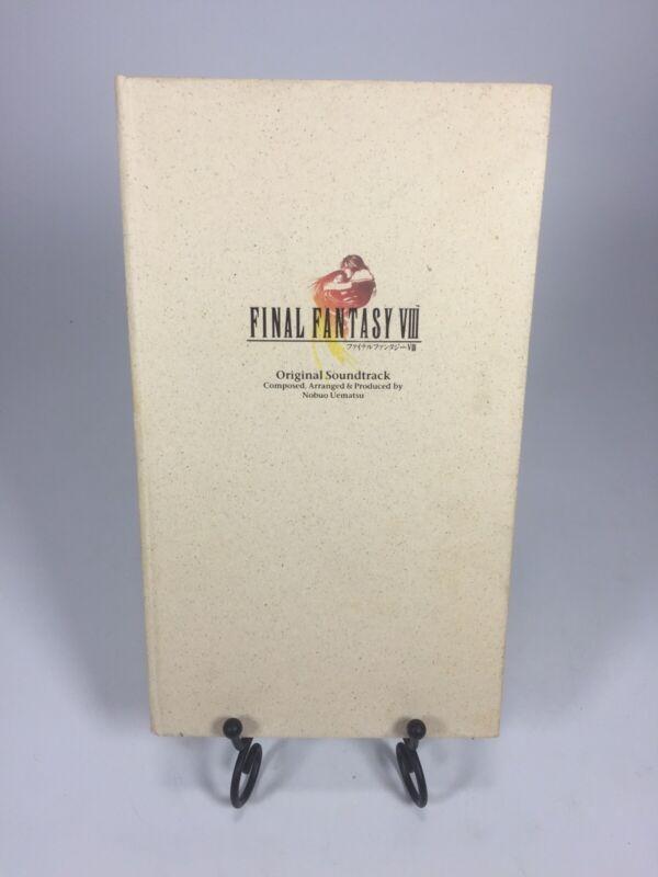 Final Fantasy VIII 8 - Original Soundtrack (LE) 4 CD Disc Set - Nobuo Uematsu