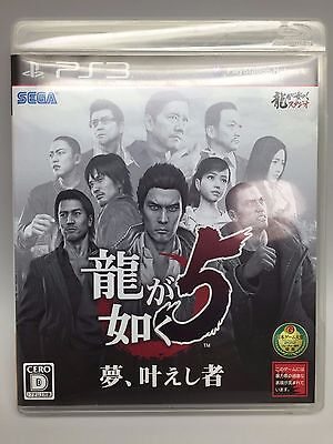 USED PS3 RYU GA GOTOKU 5 Yume Kanaeshi Mono Yakuza SEGA GAMES JAPAN IMPORT