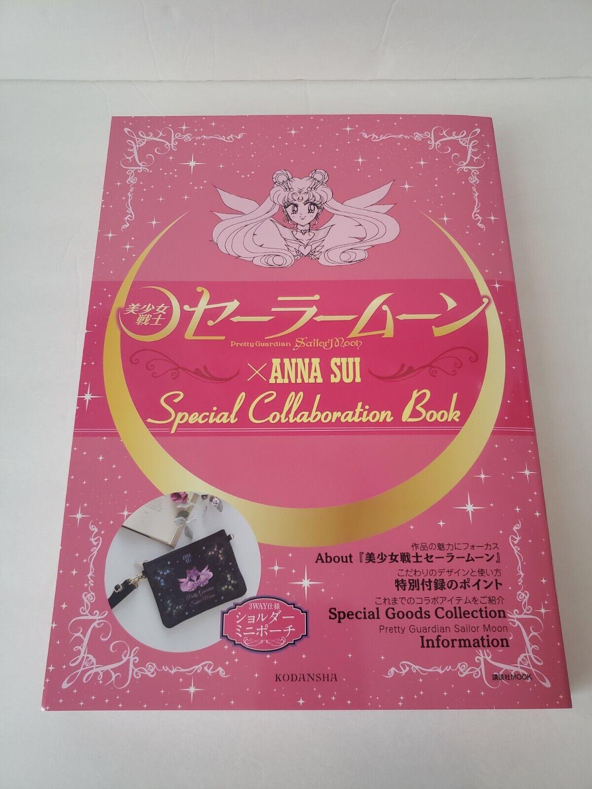 Sailor Moon x ANNA SUI Special collaboration Book wShoulder mini pouch NEW