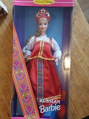 BARBIE RUSSIAN RUSSIA SUPERSTAR FACE 1996 DOLLS OF THE WORLD 1