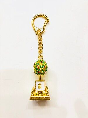 2018 Feng Shui Bejeweled Wealth Granting Tree Amulet Keychain USA Seller