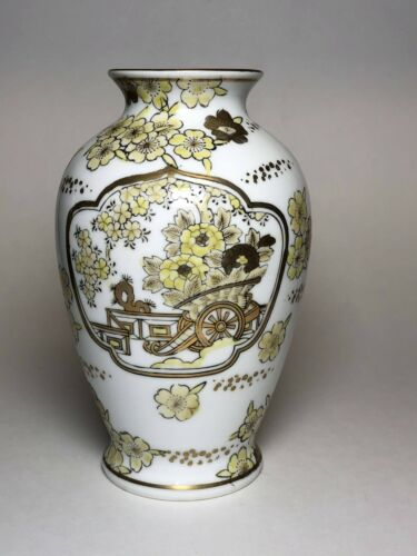 Gold Imari Hand Painted Japan Vase White with Gold Flowers