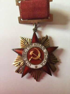 USSR Order Of The Patriotic War - First Class