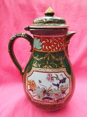 ORIENTAL Japanese Hot Water Jug with Metal Rim  Vintage Decorative
