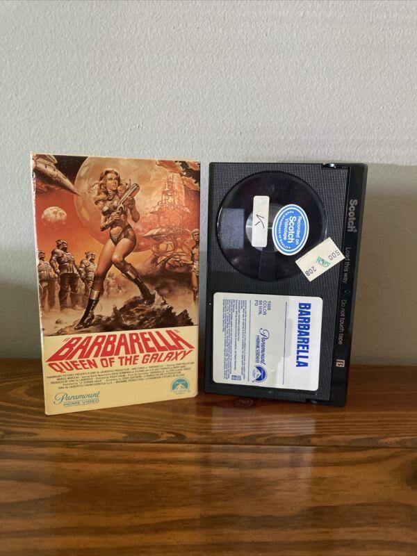 Barbarella Queen Of The Galaxy 1979 BETA (NOT VHS) BetaMax Jane Fonda RARE OOP