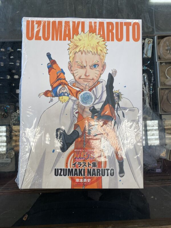 Naruto Illustration Collection: Uzumaki Naruto 2015 Japanese Kishimoto Art Book