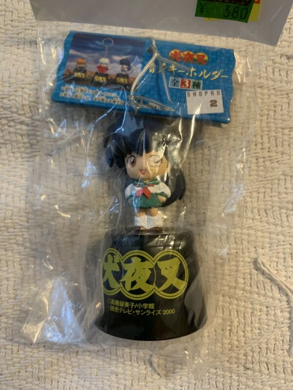 Electronic Kagome Talking Keychain New Sealed Inuyasha