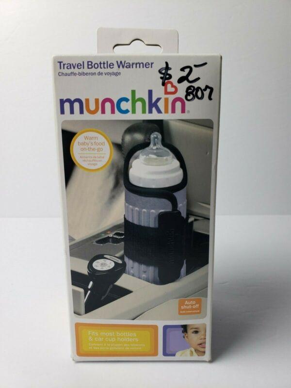 Munchkin Travel Car Baby Bottle Warmer, Grey by Munchkin FAST SHIP