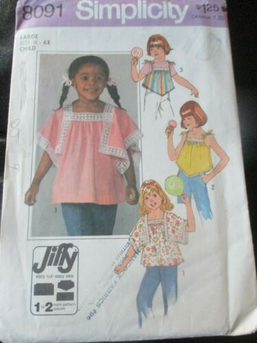 Vintage GIRLS JIFFY PULLOVER TOPS Simplicity SEWING PATTERN - Size 6-6X -1970