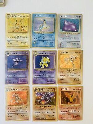 Pokemon Cards Fossil Job Lot WOTC Japanese Holo - Ultra Rare 1996