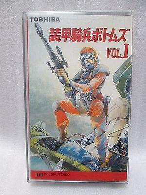 Armored Trooper Votoms Vol.1 -  Japanese  Anime Vintage Beta MEGA RARE