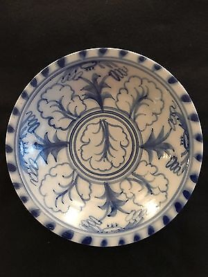 VINTAGE HANDCRAFTED JAMESTOWN POTTERY BOWL BLUE LEAF DECORATED 8 1/4