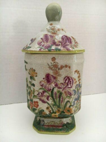 """VTG Fine Chinese Porcelain Lidded Jar/Vase ~ Signed """"Huarong Tang Zhi"""" Markings"""