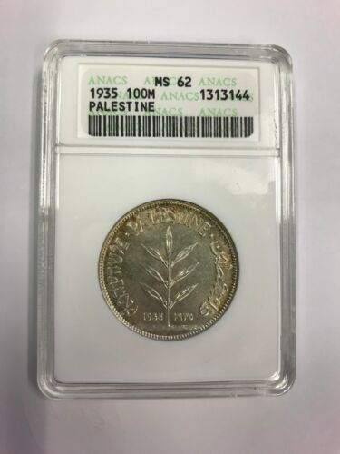 1935 100 Mils ANACS MS62 Silver Coin Palestine - Israel - RARE!