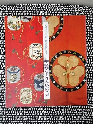 JAPANESE BOOK on KIMONOS, TEXTILES & ACCESSORIES Fully ILLUSTRATED 1987