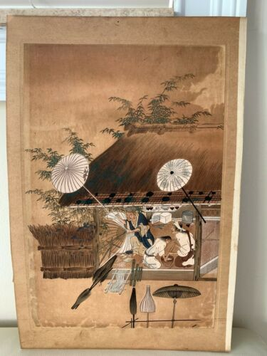 """Antique Oriental Japanese Unsigned Watercolor Painting 14 3/4"""""""