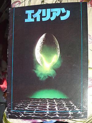 Alien Japanese original Souvenir Movie Programme Sigourney Weaver RARE