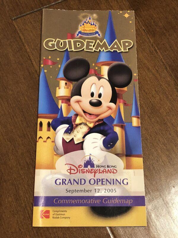 Hong Kong Disneyland Grand Opening Commemorative Guide map September 12, 2005