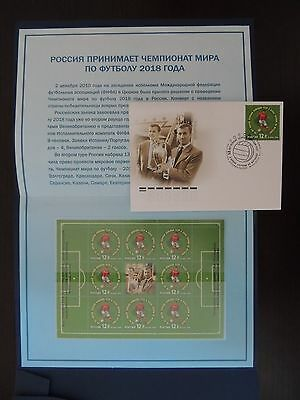 Russia 2010 Football / Soccer MS Overprint  (Blue pack)