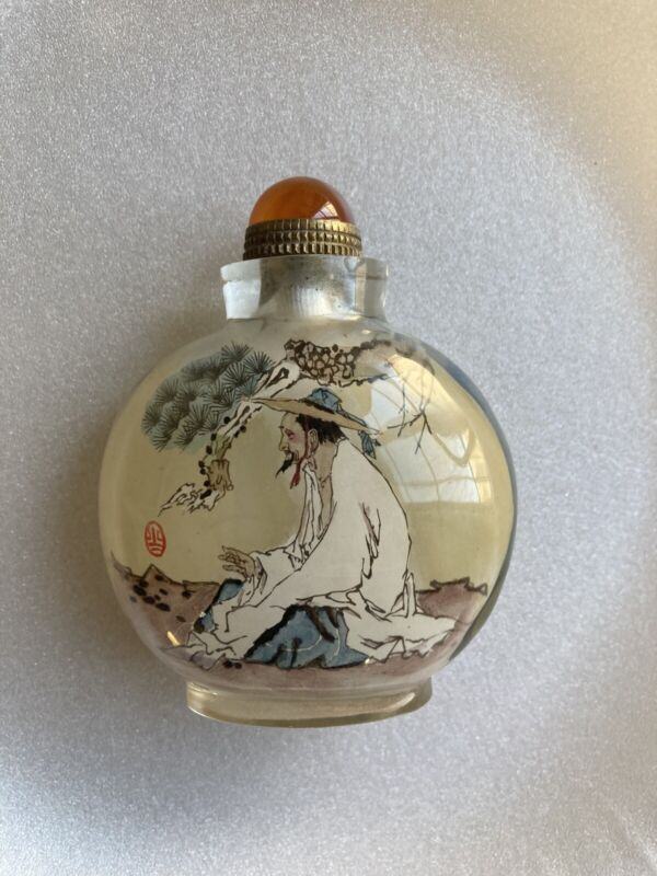 VINTAGE Beautiful CHINESE REVERS PAINTED SNUFF BOTTLE