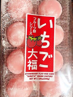 Japanese Mochi Daifuku Fruits Rice Cake ~ Strawberry Flavors