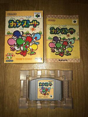 Yoshi's Story Nintendo N64 Import NTSC-J JP Japanese Original NUS-NYSJ comprar usado  Enviando para Brazil