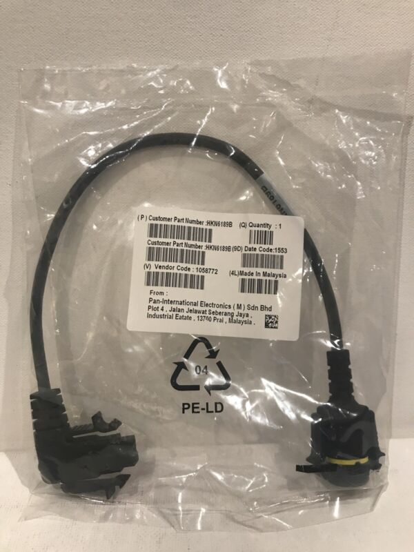 Motorola DEK Box Rear Cable Adapter for 05 Head HKN6189B NEW