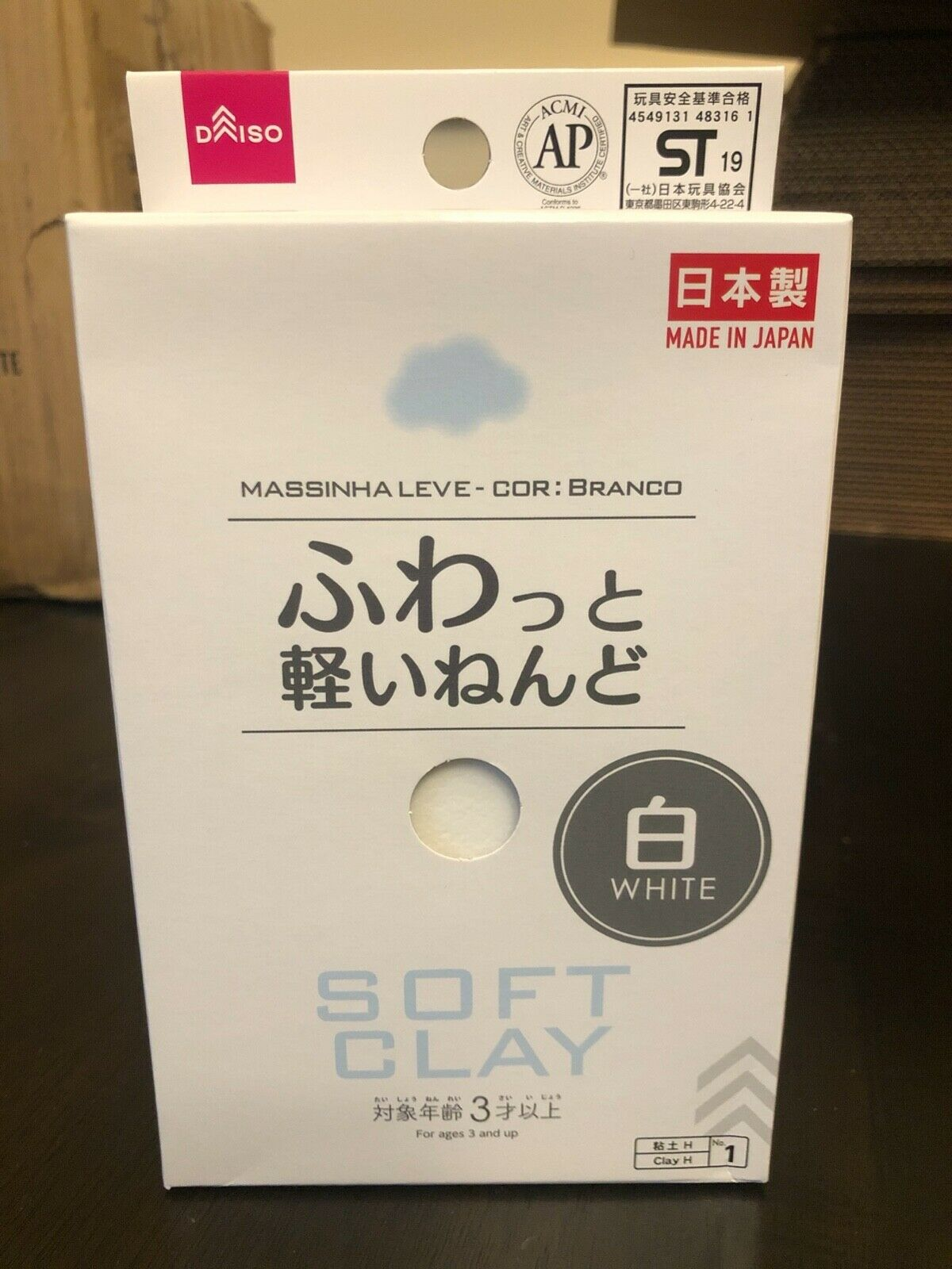 ♡  Authentic Daiso Clay - White ♡