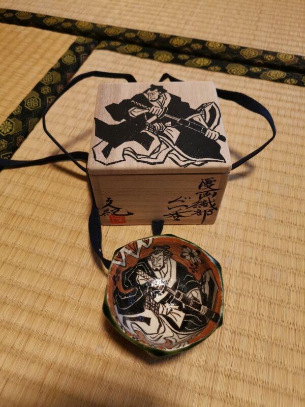 Fukami Fuminori Japanese Studio Oribe  Pottery Sake Cup Guinomi Samurai Manga