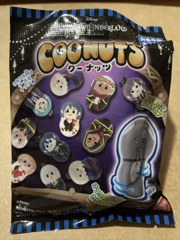 Disney Twisted Wonderland Coo'nuts Mini Wobble Figure Bandai Japan Blind Bag (1)
