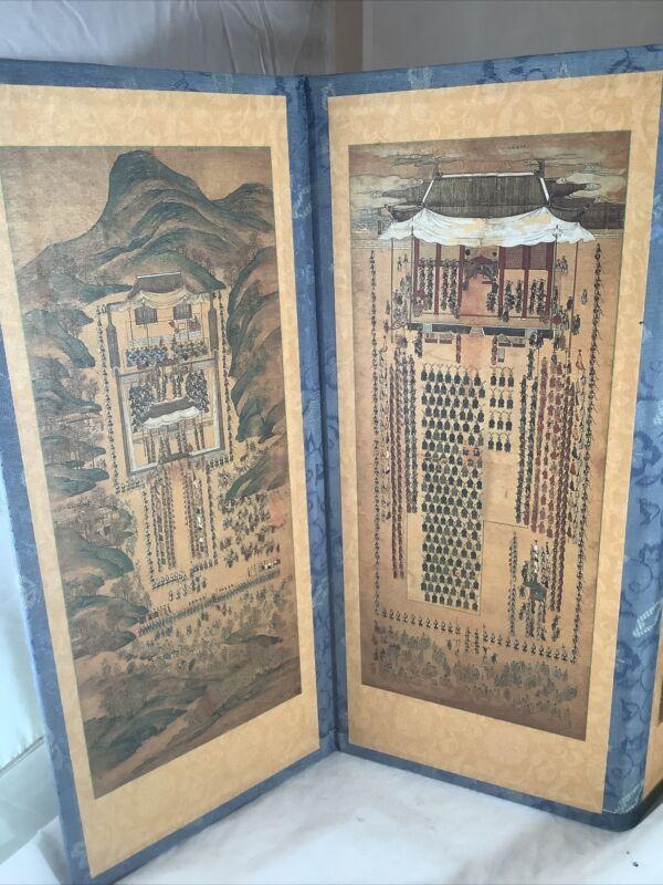 Vintage Korean Art Print Panels Mini Screen King Jeongjo's Visit to Tomb Decor