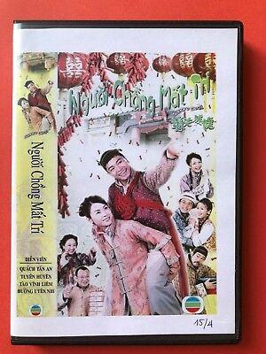 NGUOI CHONG MAT TRI - PHIM BO HONGKONG - 4 DVD -  USLT