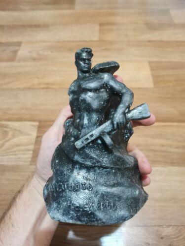 The original statue of a Soviet Volgograd metal soldier