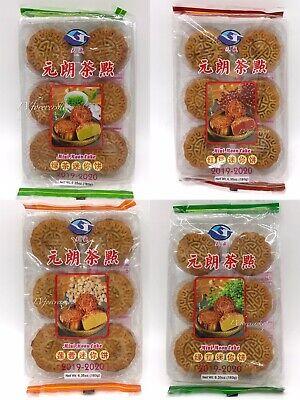 NEW MINI Mooncake Chinese Yue Bing 中秋月饼 Mid-autumn Festival Cake Expired 2020 (Fall Cakes)