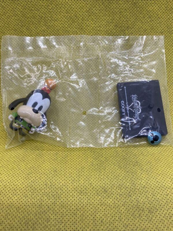 Bandai Disney Kingdom Hearts Collectible Character Goofy Mini Figure Toy