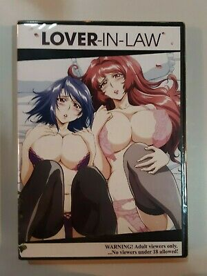 LOVER-IN-LAW (DVD)